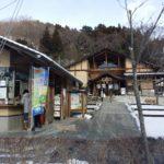 宮城の遠刈田温泉に行ってきた
