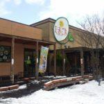 遠刈田温泉のお土産屋『森の芽ぶき たまご舎』