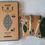 meiji THE chocolate抹茶が、他の抹茶チョコレートよりアラフィフに適している理由